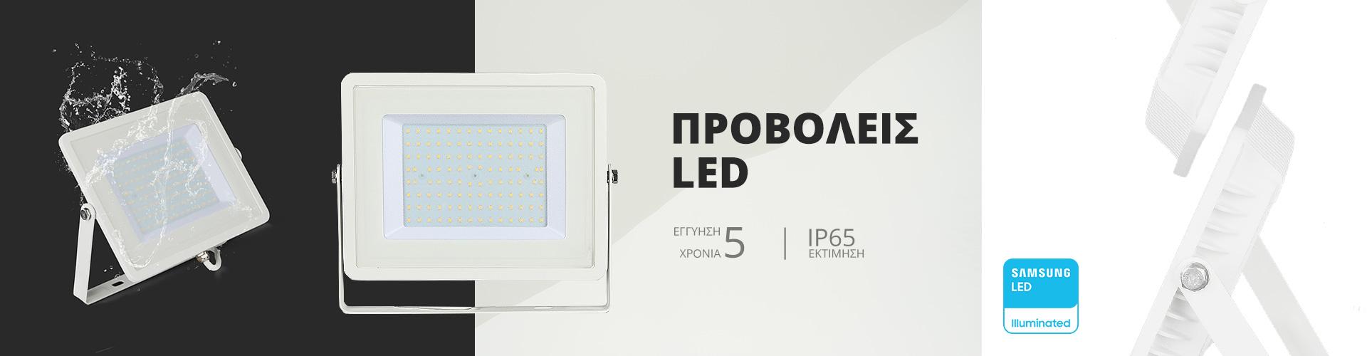 1-floodlights-gr