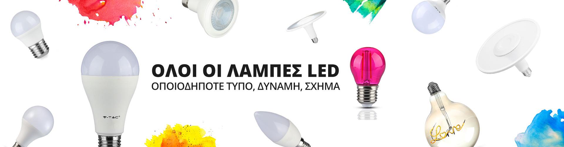 2-all-bulbs-gr